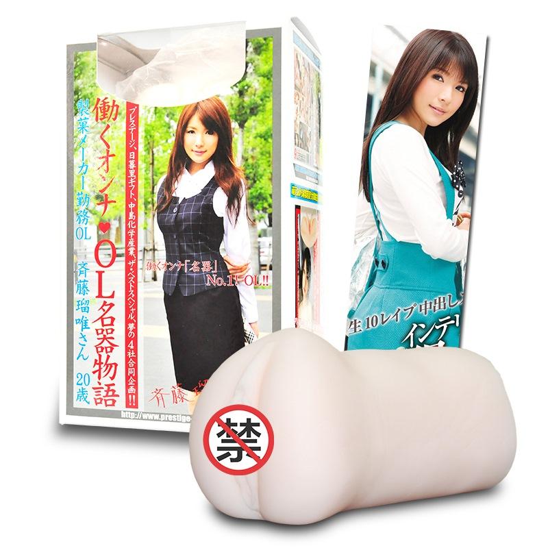 JD Коллекция Имя является доказательством - единственным OL Сайт Рум дефолт импорт из японии tenga мужской мастурбатор секс игрушки для взрослых