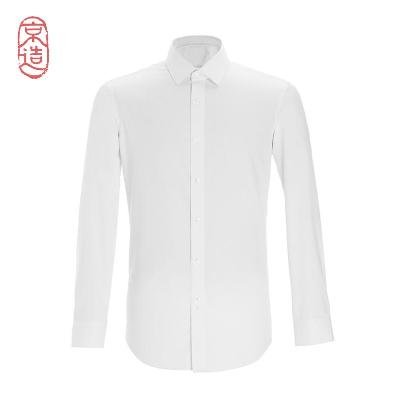 JD Коллекция белый 40 рубашка quelle man s world 595716