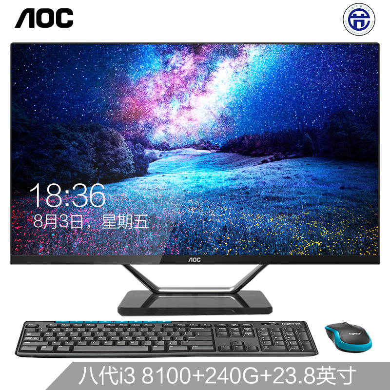 JD Коллекция AOC 23,8 восемь поколений i3-8100 8G 240GSSD joycollection
