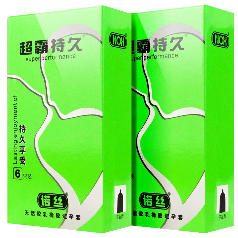 JD Коллекция Стойкая расширенная версия 12 дефолт контекс презервативы 12 lights