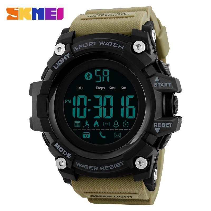 SKMEI Хаки skmei спортивные часы кварц желтый 9106