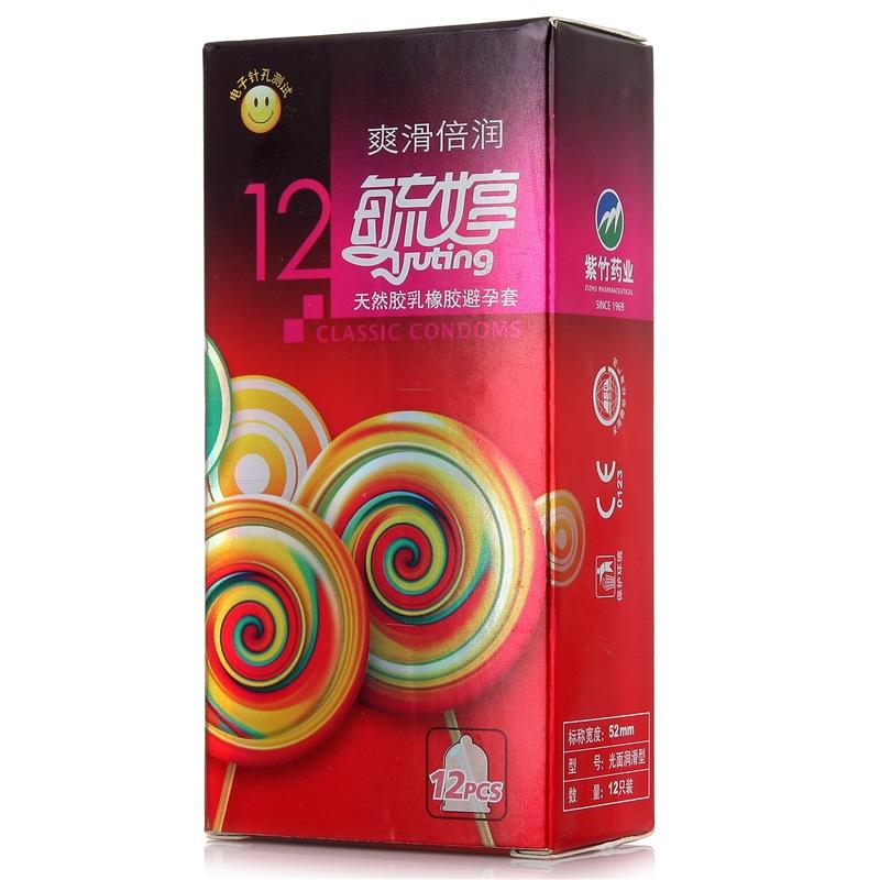 JD Коллекция Yuting сглаживать Увлажнение 12 дефолт yuting презервативы 12 презервативов взрослых продуктов установленных