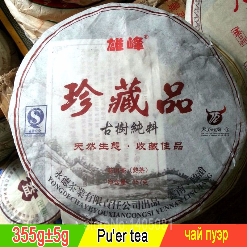 mcgretea пуэрскийчайсферментацией chinese raw puer tea cake 100