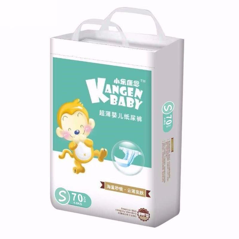 KangenBaby M 1-3 года холст 50x50 printio 2018 год желтой собаки