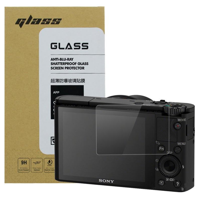 JD Коллекция Sony DSC-RX100 М2 34 RX1 дефолт хорошая погода 67мм ультра тонкий тонкий uv фильтр для canon 700d18 135 nikon d7200 d5200 18 105 fuji sony slr одиночный микро объектив камеры