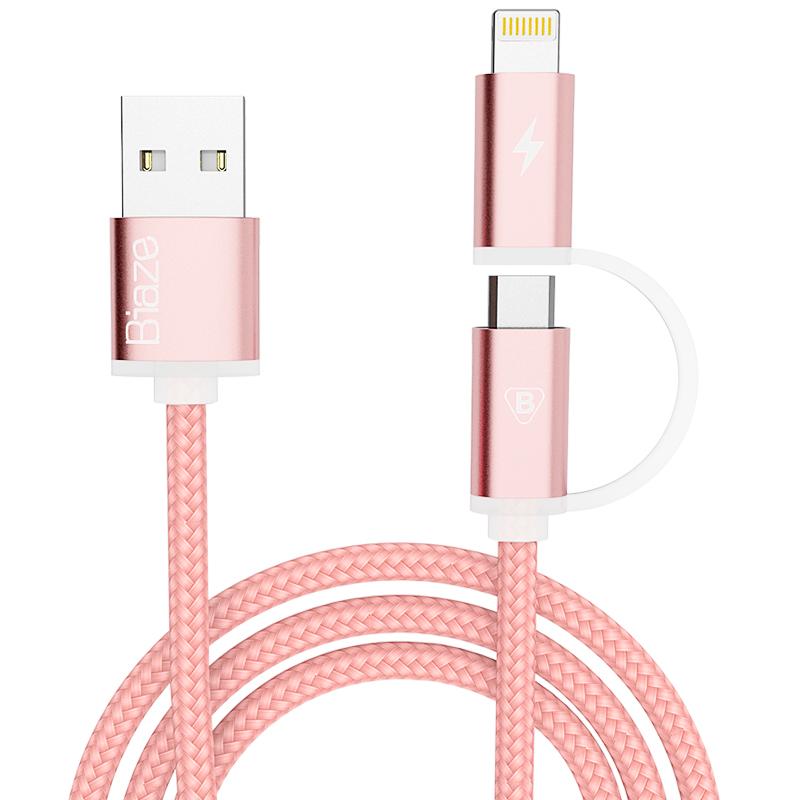 BIAZE Розовый 1 м