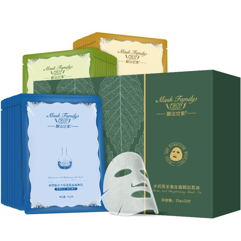 JD Коллекция мембранная семья маска 25g 1 лист волокно