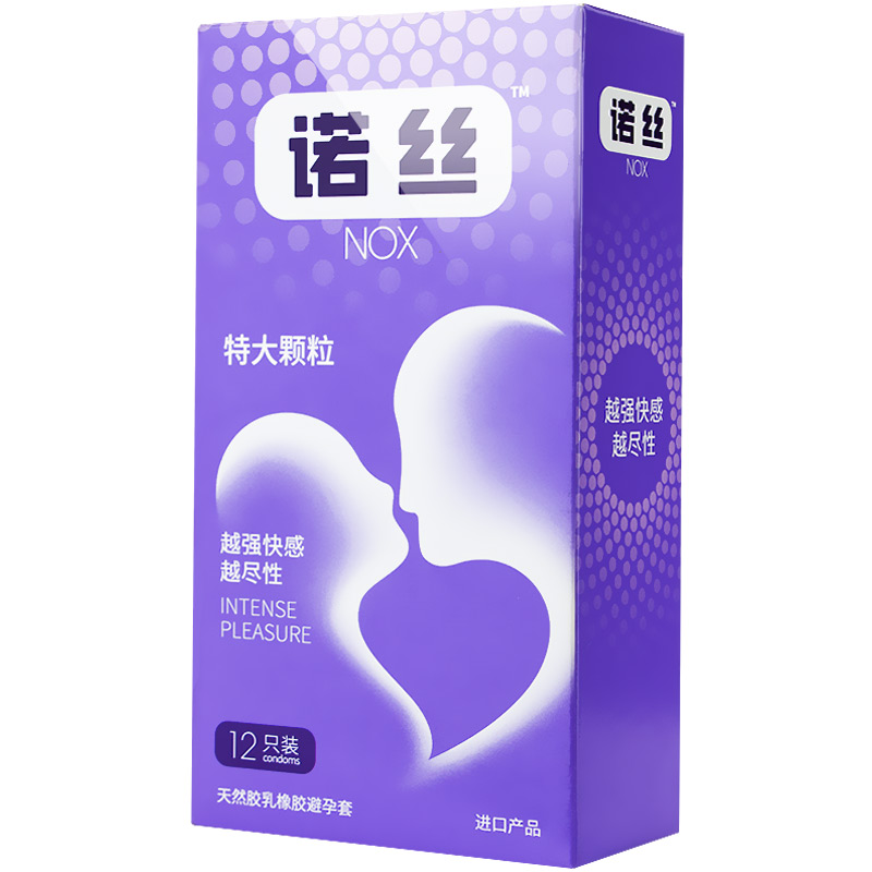 JD Коллекция 12 pcs контекс презервативы 12 lights