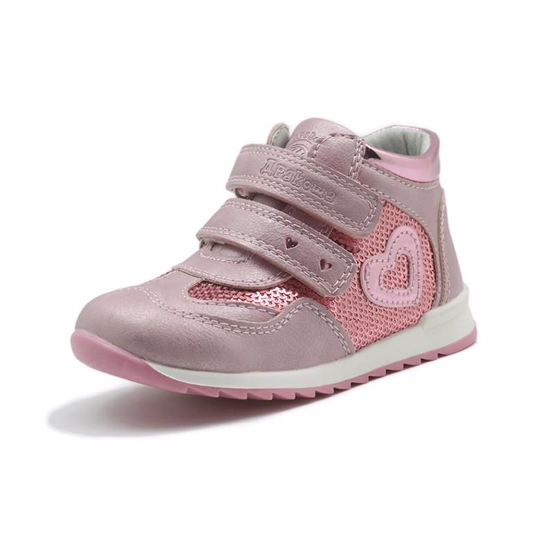 Dayocra Обувь для девочек Бавлены детский обувь для девочек