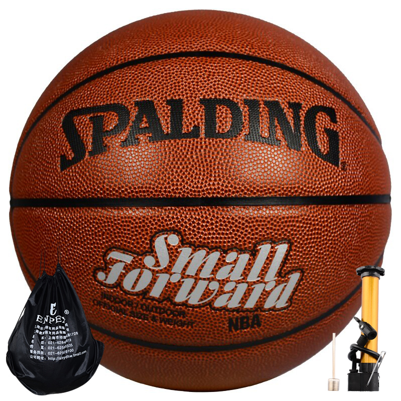 JD Коллекция 74-102 игры в баскетбол дефолт joycollection