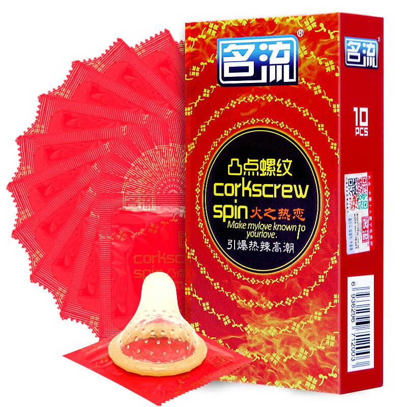 Mingliu любвь огони 10шт презерватив презервативы презервативы раз музыки брайля втулке 10