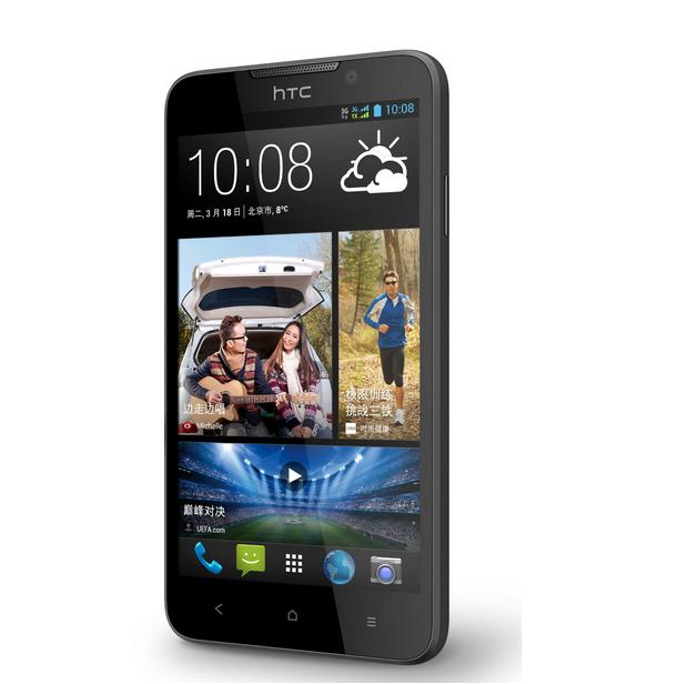 HTC Темно-серый коммуникатор htc p