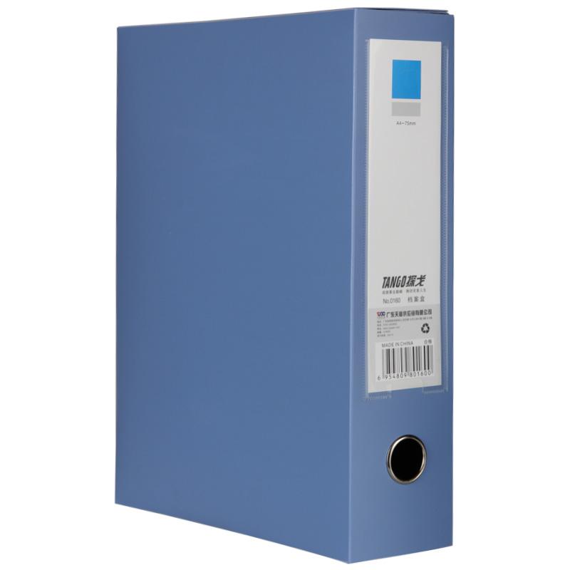 JD Коллекция A4 файл коробка 75мм Single дефолт