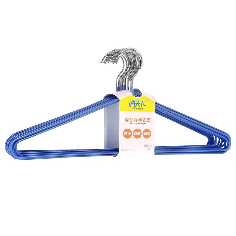 JD Коллекция Подвижная вешалка для одежды 20 загружена