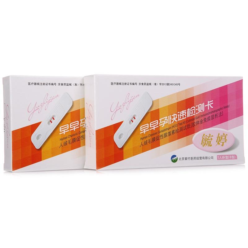 JD Коллекция Тестовая карта Ютинг Хао Хуа два загруженных дефолт установлены джингдонг ютинг ранней беременность тест на беременность тест на беременность карты одного взрослые продукты