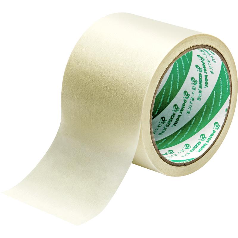 JD Коллекция дефолт 72мм 20Y 1 упаковка белые медведи белый медведь mk 2412 маскировка ленты 24мм 20y 18 3 метров защитная крышка 12 упаковки