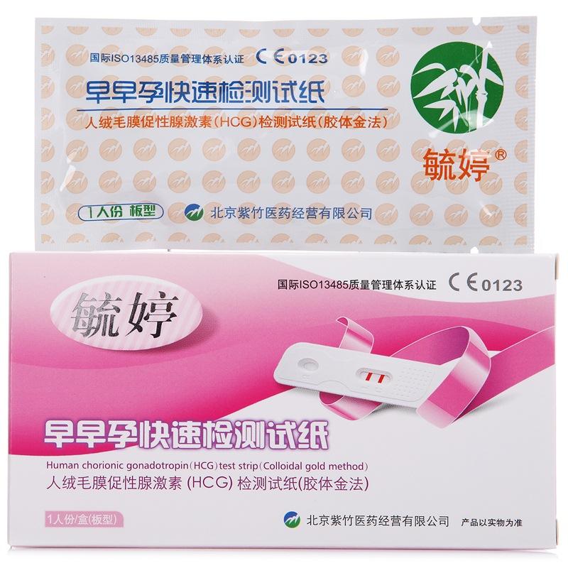 JD Коллекция установлены джингдонг ютинг ранней беременность тест на беременность тест на беременность карты одного взрослые продукты