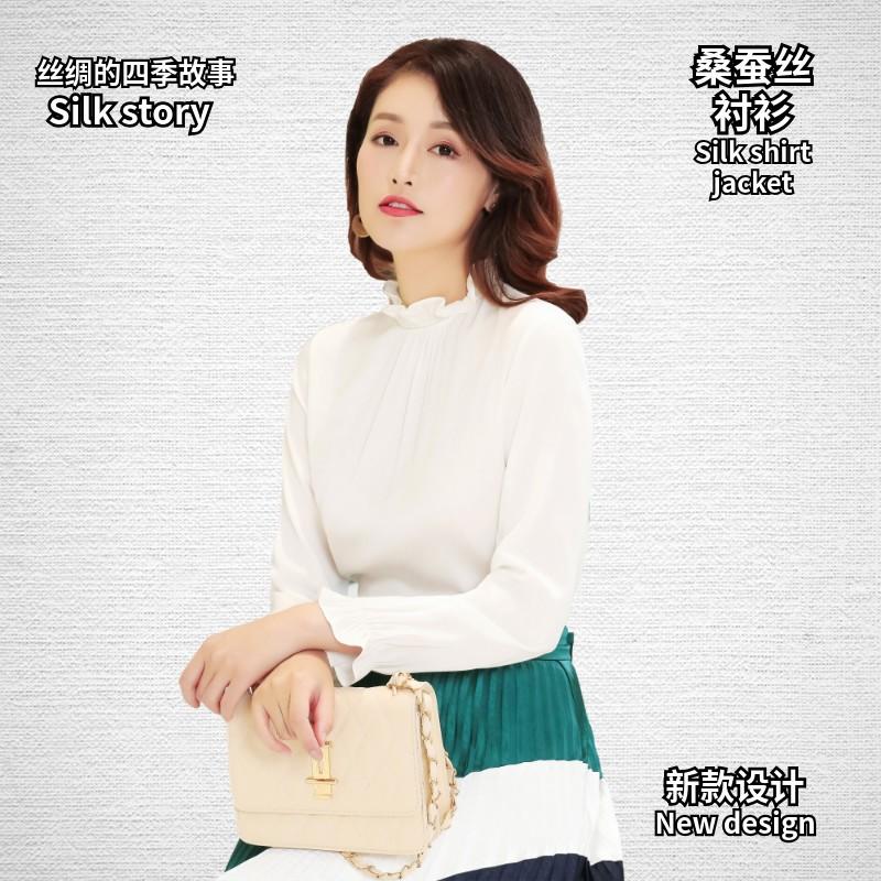 Рубашка женская дама ZUN SHOU белый XXXL No фото