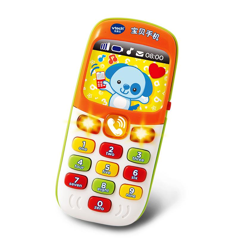 JD Коллекция Детские телефоны дефолт bmw серии детские игрушки автомобиля детские игрушки