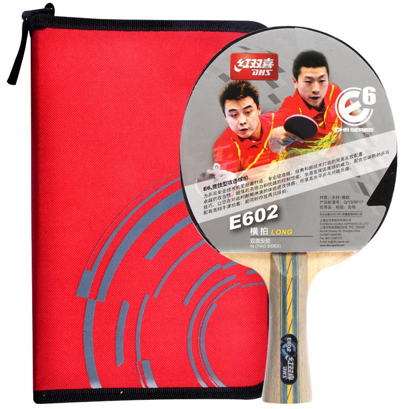 DHS Шесть звезд стрелять дефолт dhs power g7 pg 7 pg7 7 playwood attack loop off table tennis blade for pingpong racket