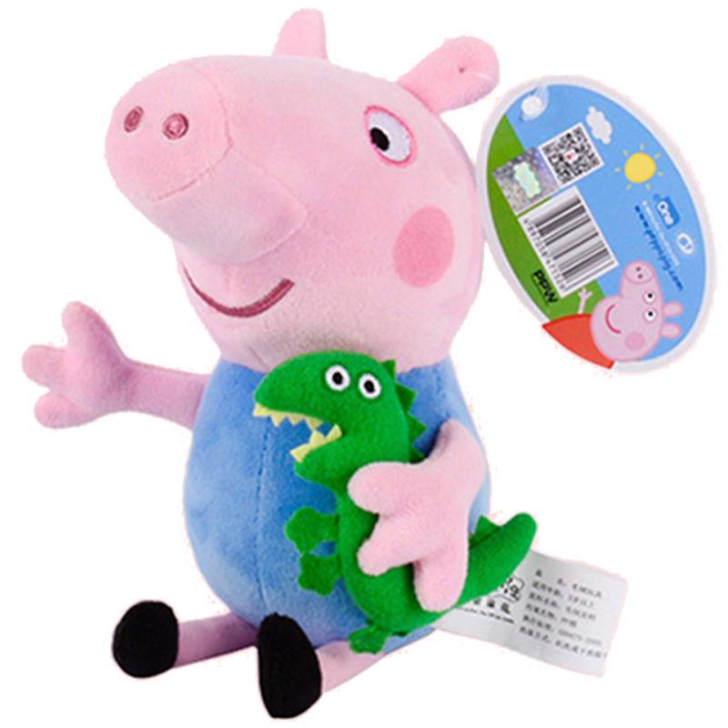 JD Коллекция 19см Джордж свиньи page peppapig 30см плюшевые игрушки peppa pig джордж грязи
