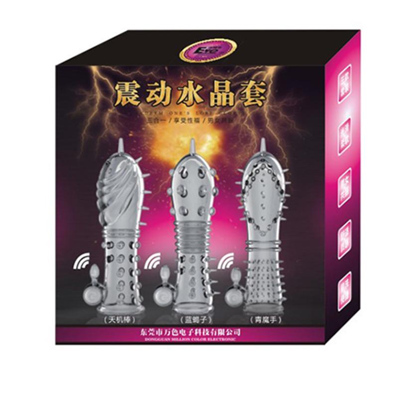 JD Коллекция Тройная комбинация дефолт quyue секс игрушки для взрослых футляр для пениса