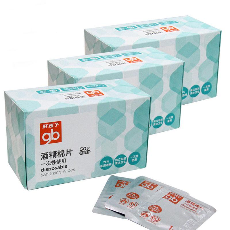 JD Коллекция Алкоголь хлопка листов кассета 3 50 дефолт миля рыба ребенок ребенок четыре сезона хлопок плоские носки новорожденные дети хлопок носки синий 3 5 лет 6 пар оборудования