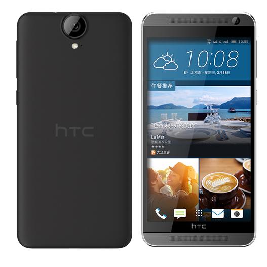 HTC Темно-серый Правила США baofeng baofeng uv 5r портативного коммерческих двухступенчатый двойной уф раздел wings ручной настройка