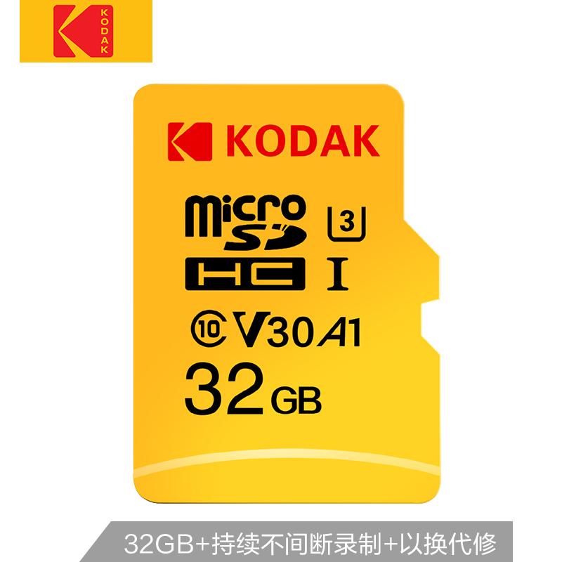JD Коллекция V30 A1 Extreme Edition 32G