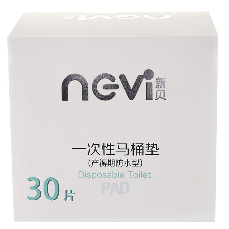 JD Коллекция Туалет мат дефолт wuyang fiverams momy подушка для беременных женщин 30 одноразовая туалетная подушка для беременных женщин