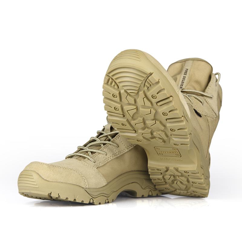 FREE SOLDIER песчаный цвет 105 US free soldier спортивные мужские носки воздухопроницаемые быстросохнущие носки изготовлены из полиэстрового волокна москва склад