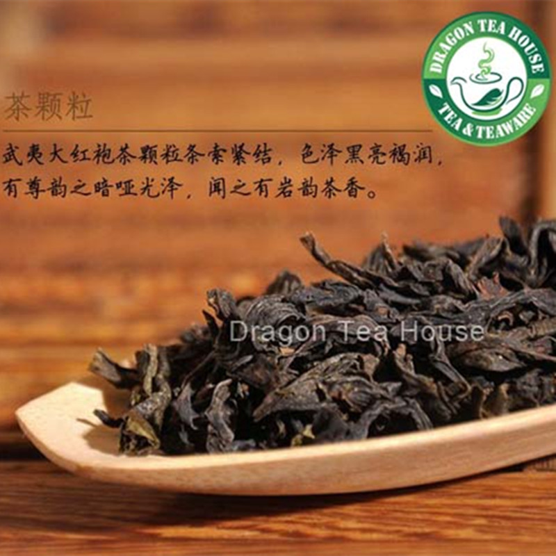 Dragon Tea House 50g da hong pao yancha большой красный халат уишань улун распродажа
