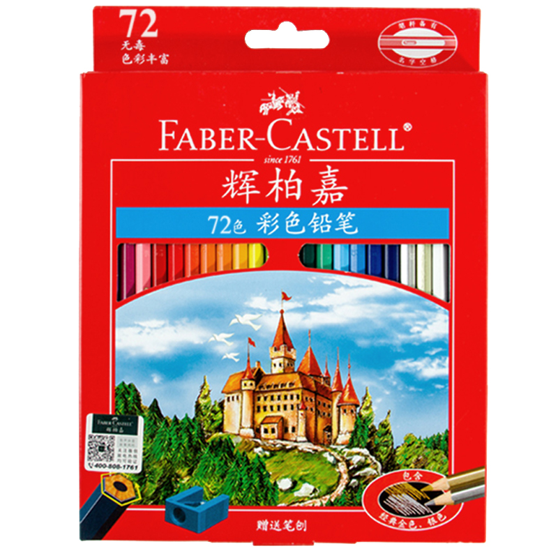 JD Коллекция дефолт 72 цвет масла Замок серии масличный