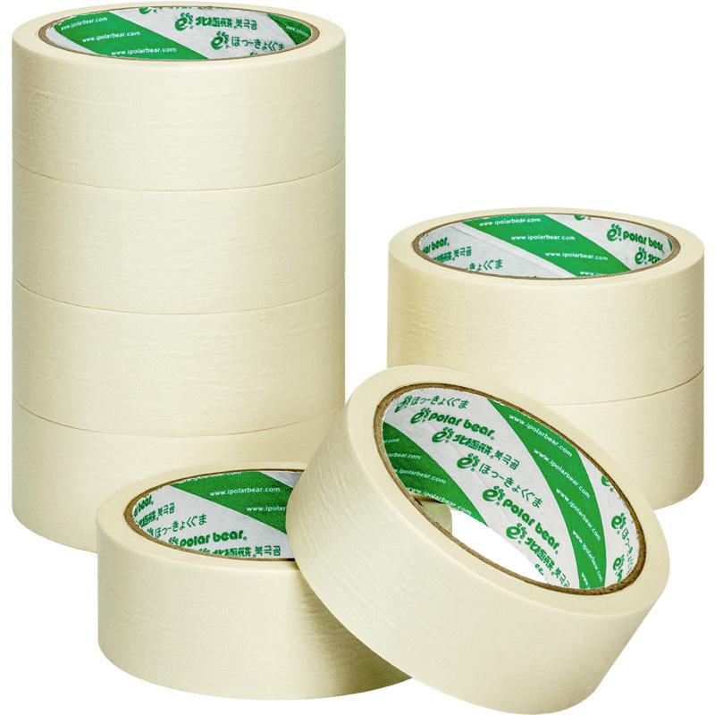 JD Коллекция дефолт 36мм 20Y 8 пакетов белые медведи белый медведь mk 2412 маскировка ленты 24мм 20y 18 3 метров защитная крышка 12 упаковки