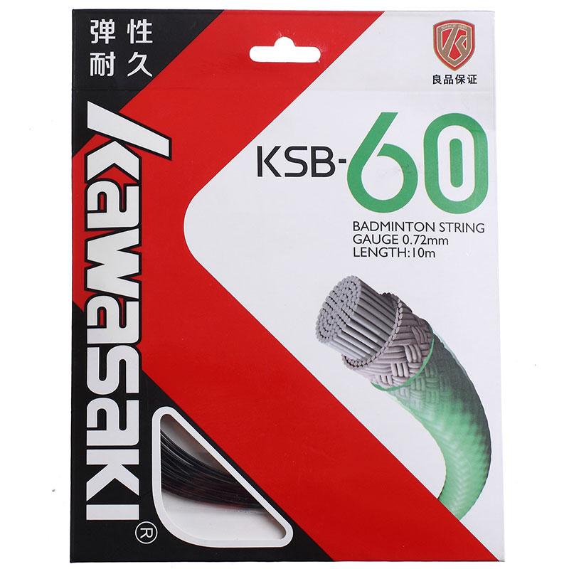 KAWASAKI КСБ-60 Black дефолт