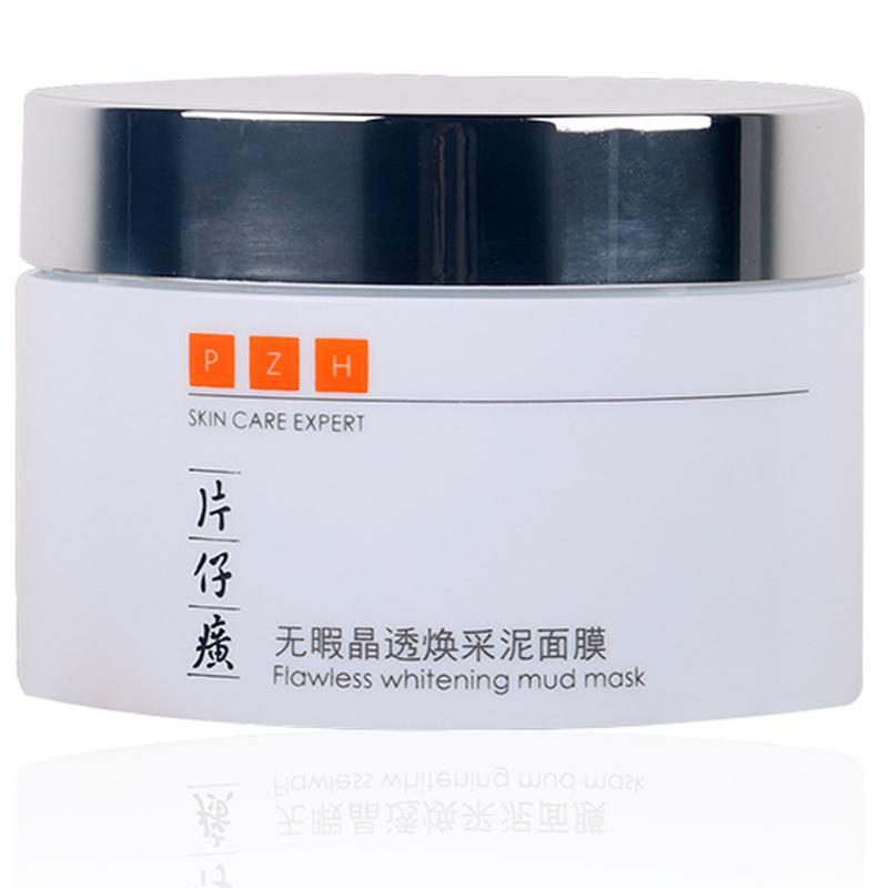 JD Коллекция сша lijia fen чай запас 30мл контроль жидкого экстракта масла уменьшить поры освежающих баланс воды и пополнение масла