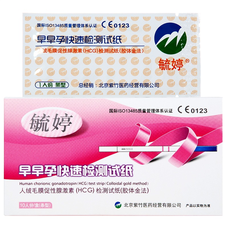 JD Коллекция Yuting ранней беременности Статья 10 дефолт установлены джингдонг ютинг ранней беременность тест на беременность тест на беременность карты одного взрослые продукты