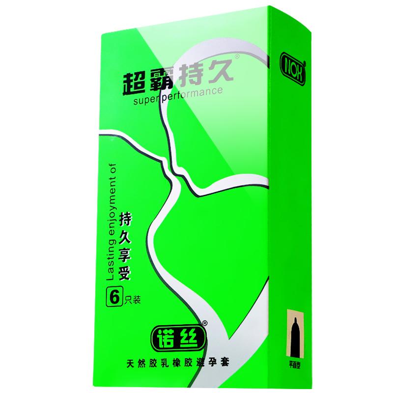 JD Коллекция Стойкая расширенная версия 6 дефолт sico презервативы xxl увеличенные 3шт