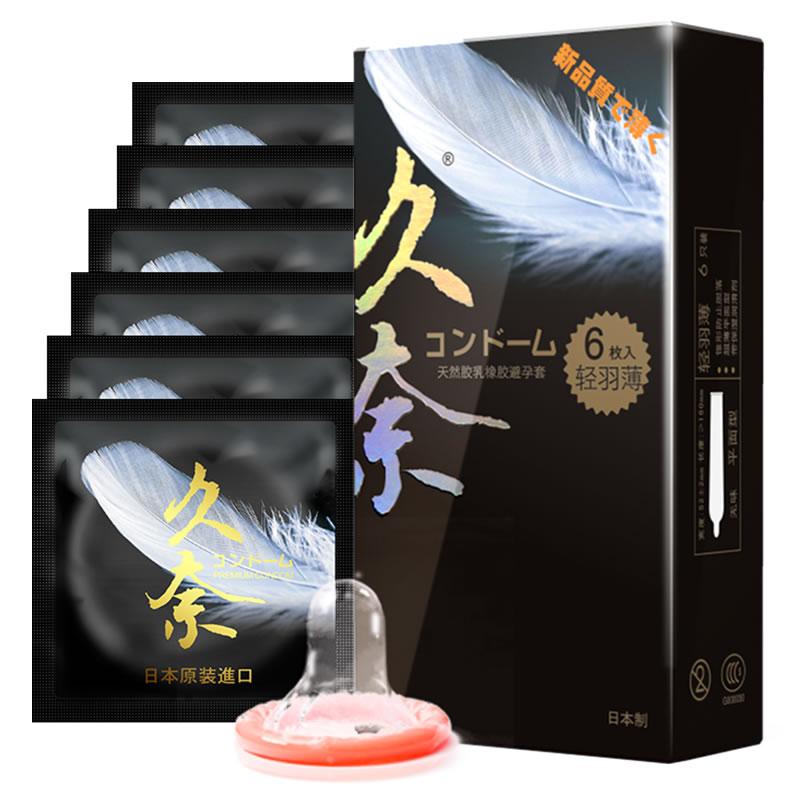 JD Коллекция Установка перо свет 6 6 hisana тонкий презерватив мужской презерватив 6 шт секс игрушки для взрослых