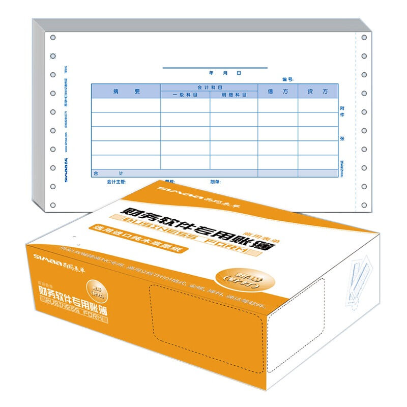 JD Коллекция бумага Сертификат - Синий дефолт cima simaa kpl103 версия стилус счета сумма ваучеров бумага uf программного обеспечения стилус 241 139 7mm 2000 частей коробка