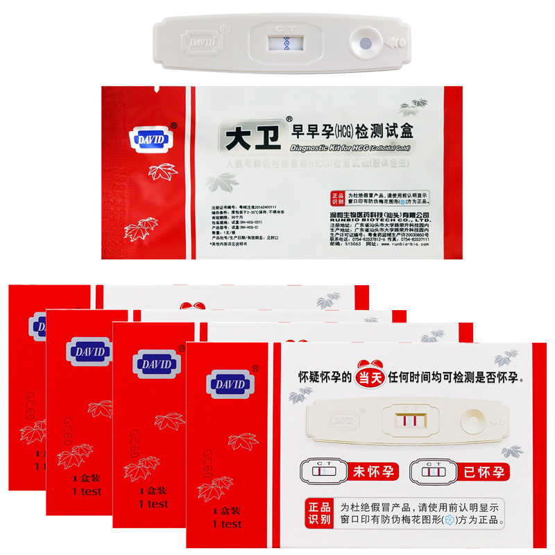 JD Коллекция Картридж беременности тест-полоска 4 карты дефолт тест на беременность и беременность для беременных и беременных