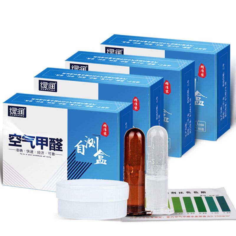 JD Коллекция Обнаружение Формальдегид кассета коробка 4 обновления дефолт зеленый источник воздуха e steward формальдегидный детектор home 4 0 tvoc сухое и влажное время формальдегид означает переносной датчик воздуха
