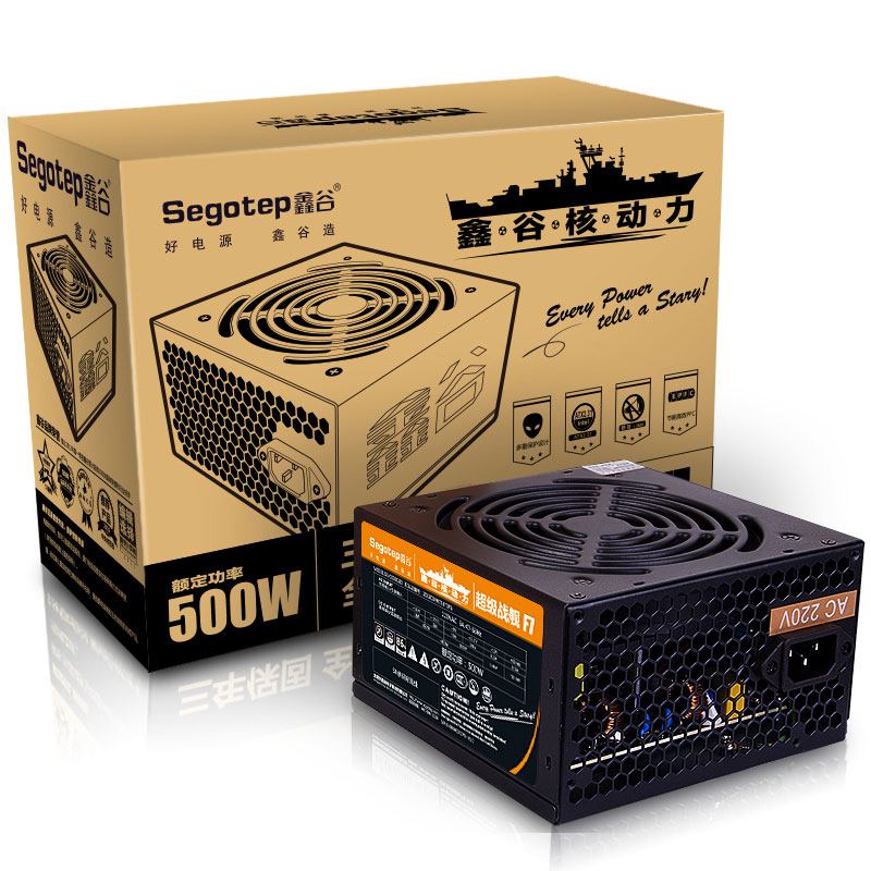 JD Коллекция Активный 500W дефолт segotep 800w gp900g full modular atx pc computer power supply gaming psu 12v active pfc sli ready 91