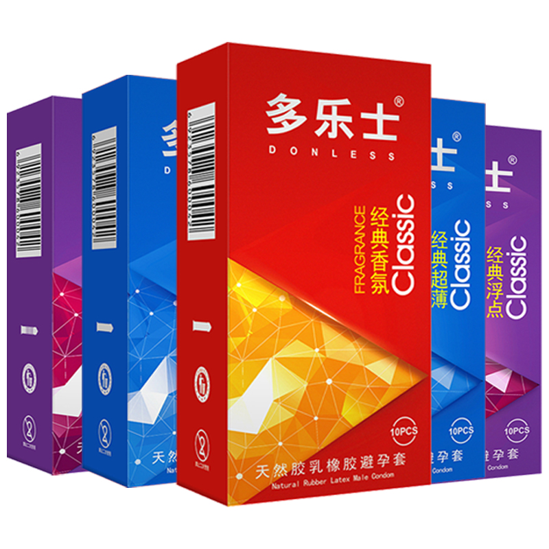JD Коллекция дефолт дефолт donless презерватив 50 шт секс игрушки для взрослых