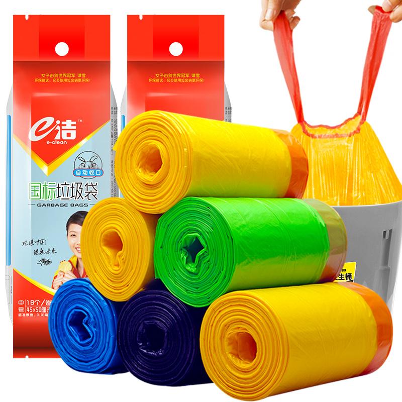 JD Коллекция Автоматическое отключение 45см 50см Всего 144 дефолт jingdong [супермаркет] шесть кирпичей шесть кирпичей мешок для мусора номера lara сумка 45 50см 18 zhi