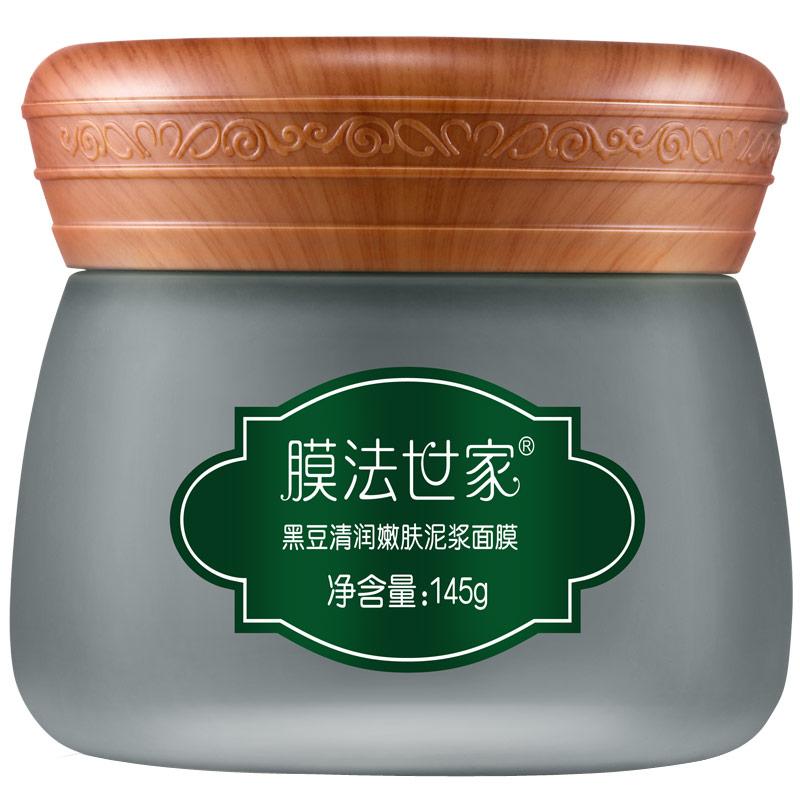 JD Коллекция нормализующая жирность кожи 145g мембранная семья маска 25g 1 лист волокно