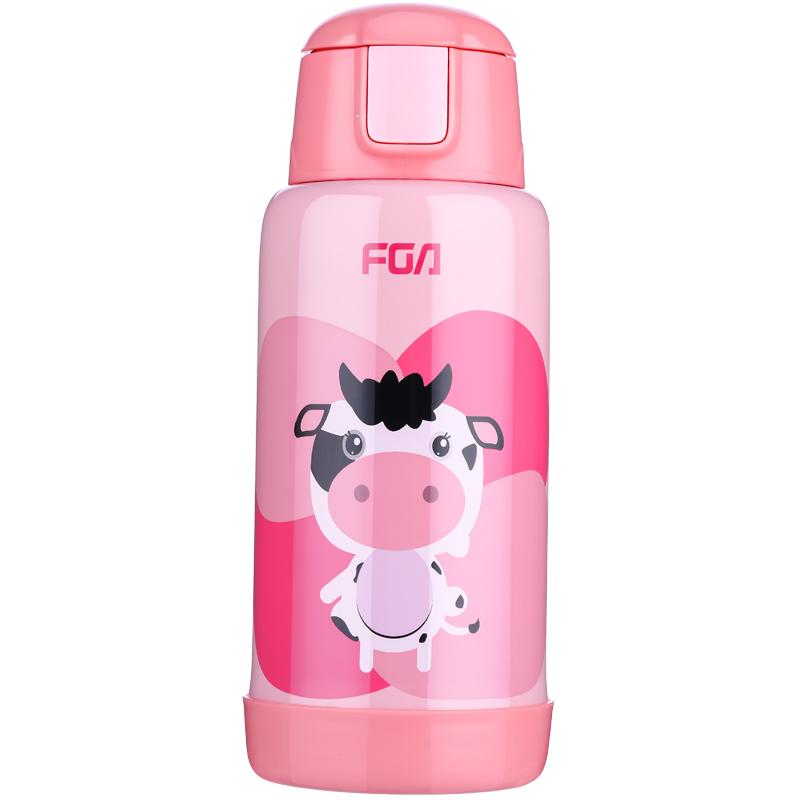 Fuguang розовый дефолт xd design фляга вакуумная bopp 600 мл синяя серая