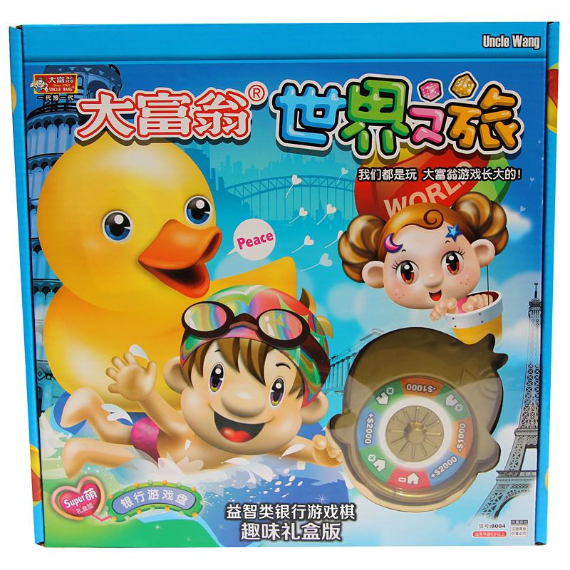 JD Коллекция World Tour 8004 дефолт монополия bronze series 5305 семейная поездка в образовательные игрушки тайваньских детей как настольные игры