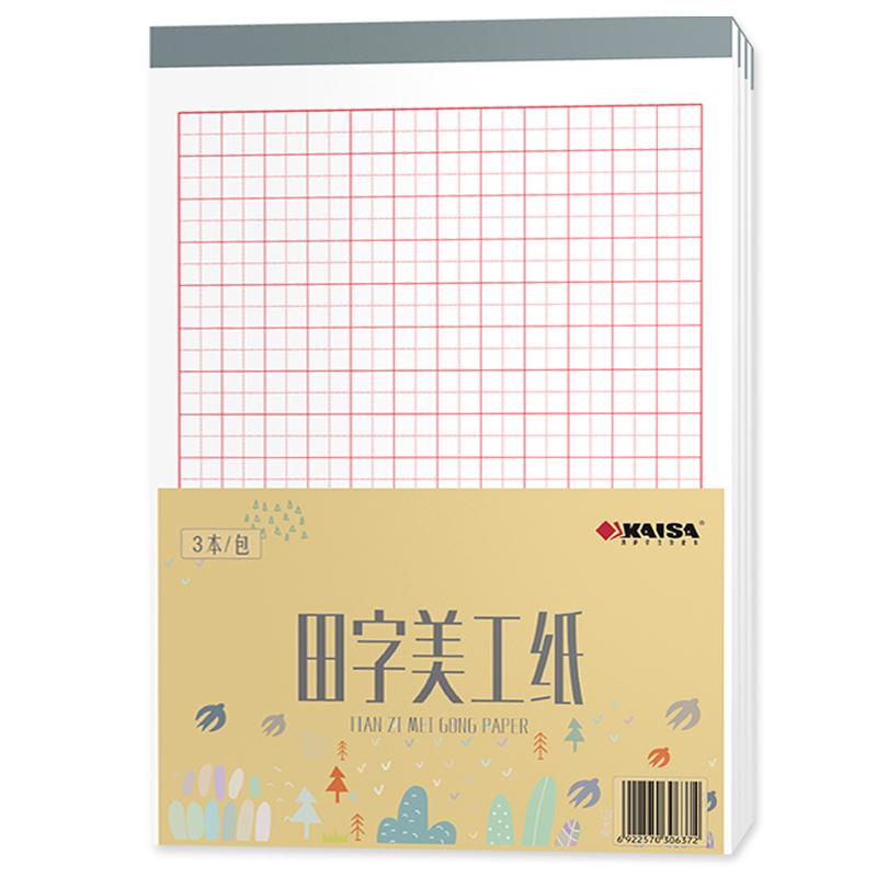 JD Коллекция дефолт Tian сетки бумага искусства шпалеры арки сетки решетки