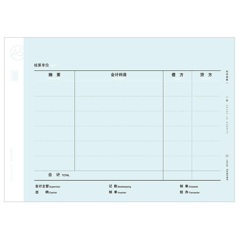JD Коллекция А5 С установленным количеством для воспроизведения синий 210 148мм cima simaa kpl103 версия стилус счета сумма ваучеров бумага uf программного обеспечения стилус 241 139 7mm 2000 частей коробка